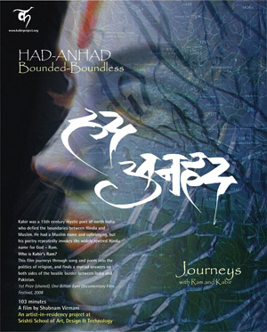hadanhad