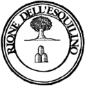 Rome_rione_XV_esquilino_logo