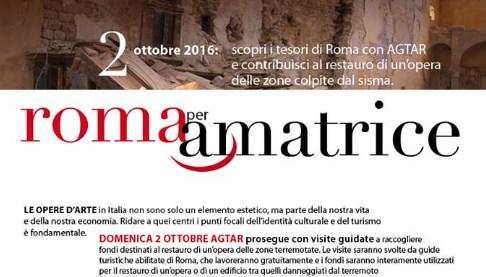 """2 ottobre 2016 """"Roma per Amatrice"""" visite guidate a cura di AGTAR"""