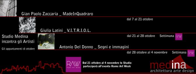 "21-28 ottobre 2016 ""V.I.T.R.I.O.L._Giulia Latini"" presso lo Studio Medina"