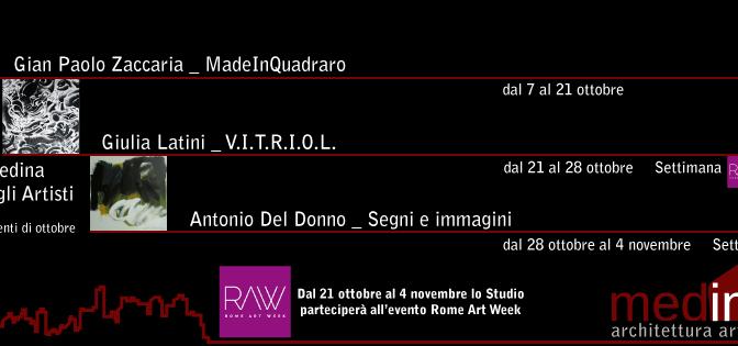"""7-21 ottobre 2016 """"Made in Quadraro"""" per la rassegna """"Studio Medina incontra gli artisti"""""""