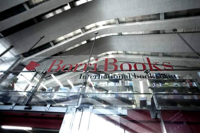 """3 ottobre 2016 Andrea De Carlo presenta """"L'imperfetta meraviglia"""" presso Borri Books"""