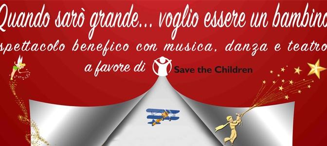 """28/11/16 """"Quando sarò grande… voglio essere un bambino"""" al Teatro Brancaccio"""