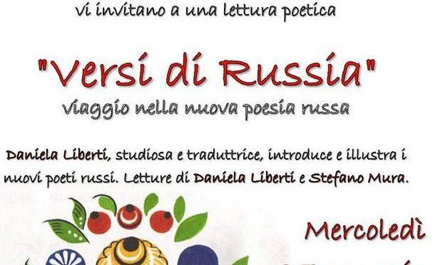 """25/01/17: Lettura poetica """"Versi di Russia"""" presso la Libreria Pagina 2"""