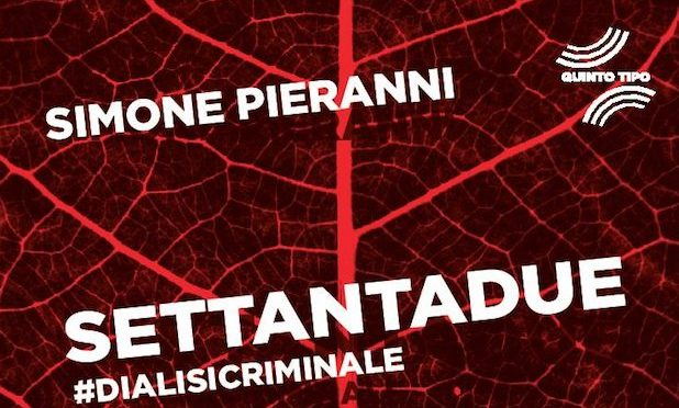 """18 marzo 2017: presentazione del libro """"Settantadue – #dialisicriminale""""presso la libreria Pagina 2"""