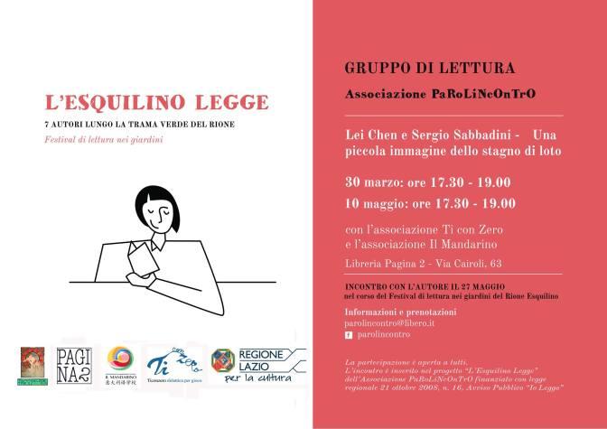 """10 maggio 2017 """"Lei Chen e Sergio Sabbadini – Una piccola immagine dello stagno di loto"""" presso la Libreria Pagina 2"""