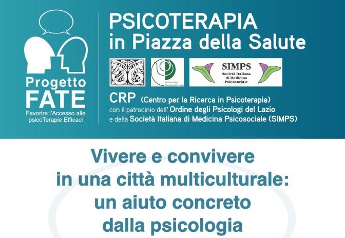 10 maggio 2017 Seminario gratuito in Piazza della Salute nei giardini di Piazza Vittorio