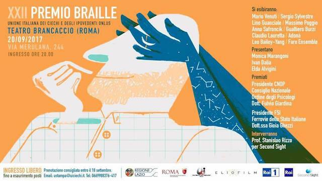 20 settembre 2017 XXII Premio Louis Braille al Teatro Brancaccio