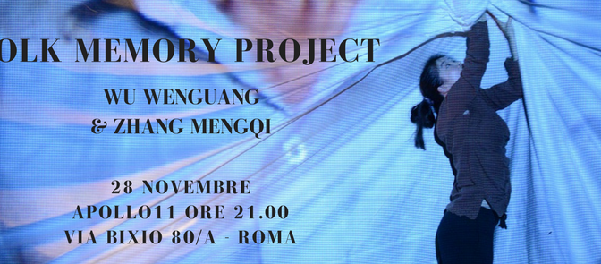 "28 novembre 2017 ""FOLK MEMORY PROJECT"" all'Apollo 11"