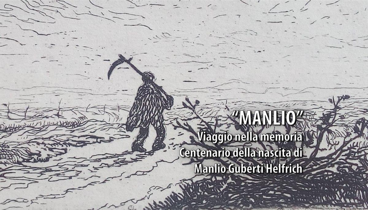 """8 - 14 dicembre 2017 """"Manlio. Viaggio nella memoria"""" allo Studio Medina"""