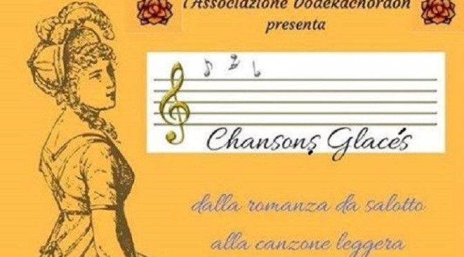 """14 gennaio 2018 """"Chanson Glacés"""" al Palazzo Del Freddo – Fassi"""