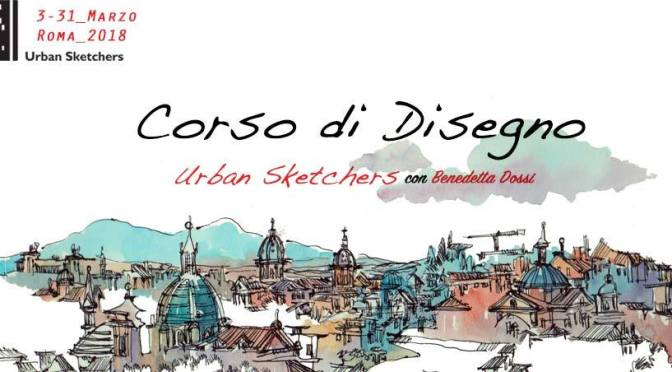 Marzo 2018 Corso di Urban Sketching