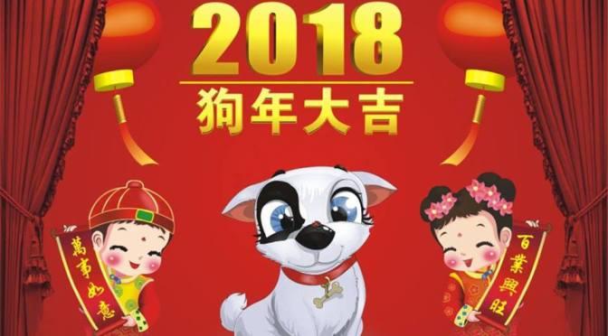 18 febbraio 2018 Capodanno Cinese a Piazza Vittorio