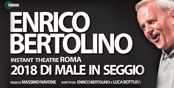 """19 marzo 2018 """"Di male in seggio"""" al Teatro Brancaccio"""