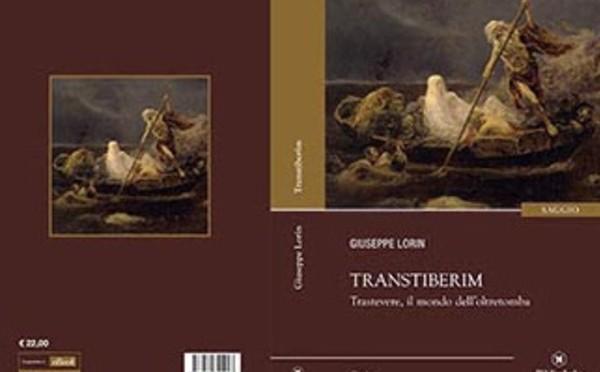 """18 aprile 2018 Presentazione del libro """"Transtiberim"""" presso lo Studio Medina Arte"""