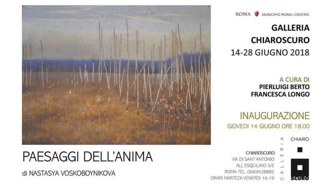 """14 – 28 giugno 2018 """"Paesaggi dell'Anima"""" mostra presso la Galleria ChiaroScuro"""