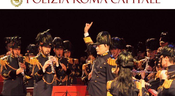 """30 giugno 2018 Concerto della Banda della Polizia di Roma Capitale nell'ambito della manifestazione  """"Per il cinema italiano"""" a Santa Croce in Gerusalemme"""