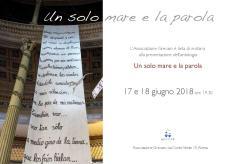 Invito 17-18 giungo 2018-page-001