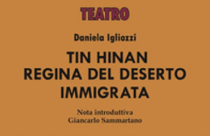 """18 luglio 2018 presentazione del libro """"Tin Hinan Regina del deserto immigrata"""" presso il Palazzo del Freddo – Fassi"""