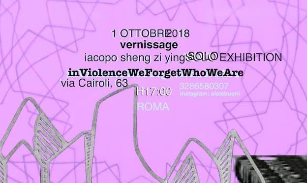 """1 – 31 ottobre 2018 """"InViolenceWeForgetWhoWeAre di Jacopo Sheng"""" mostra presso la Libreria Pagina 2"""