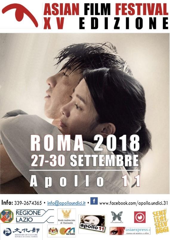 """27 – 30 settembre 2018 """"Asian Film Festival – XV Edizione"""" all'Apollo 11"""