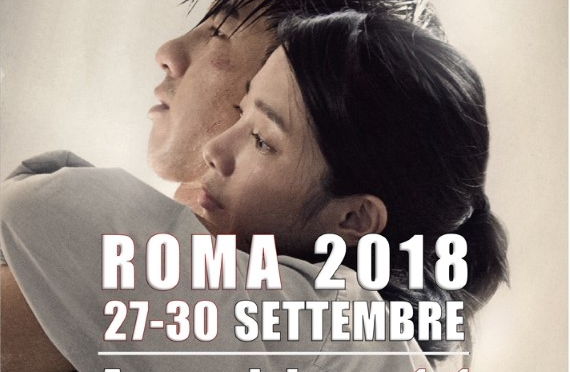 "27 – 30 settembre 2018 ""Asian Film Festival – XV Edizione"" all'Apollo 11"