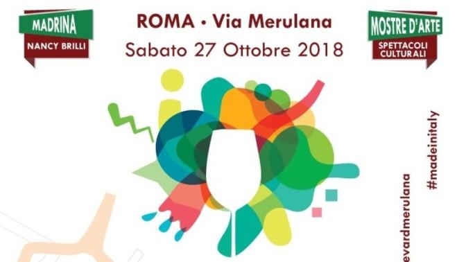 """27 ottobre 2018 """"Boulevard Merulana"""" a via Merulana"""