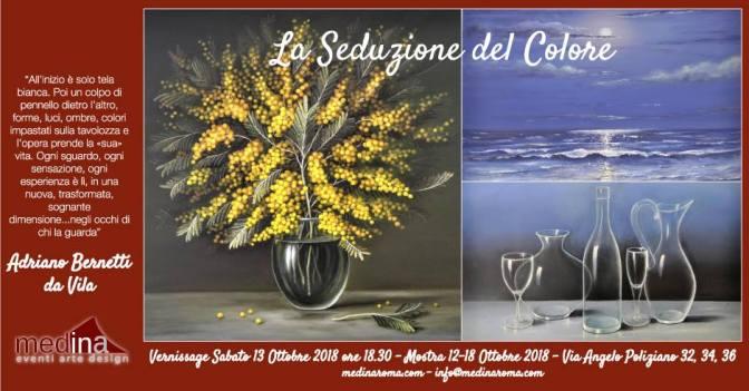 """12 – 18 ottobre 2018 """"La seduzione del Colore"""" allo Studio Medina"""
