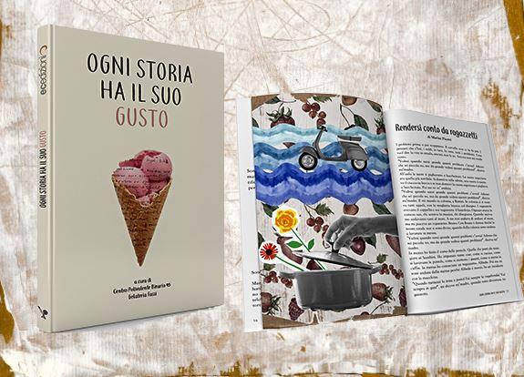 """26 gennaio 2019 presentazione del libro """"Ogni storia ha il suo gusto"""" al Palazzo del Freddo Fassi"""