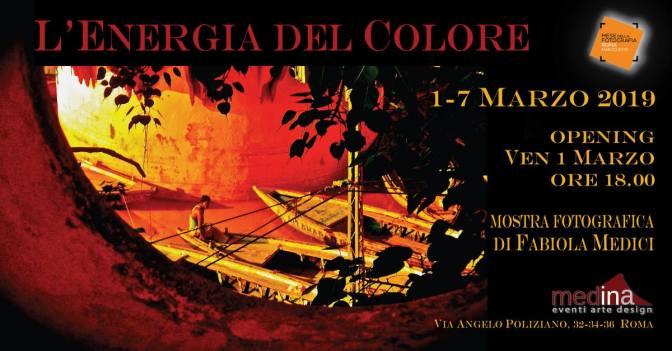 """1 – 7 marzo 2019 """"L'energia del colore"""" e """"Lanzarote luci e colori di un'isola magnetica"""" allo Studio Medina"""