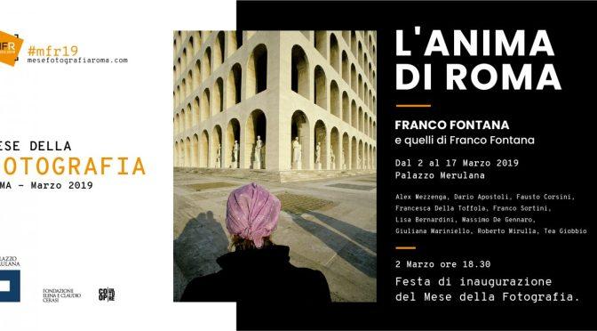 """3 – 17 marzo 2019 """"L'Anima di Roma"""" mostra fotografica al Palazzo Merulana"""