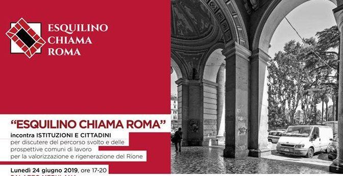 """24 giugno 2019 """"Esquilino chiama Roma"""" al Palazzo Merulana"""