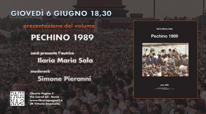 """6 giugno 2019 presentazione del libro """"Pechino 1989"""" alla Libreria Pagina 2"""