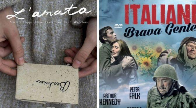 """15 luglio 2019 """"L'amata"""" e """" Italiani brava gente"""" a Santa Croce in Gerusalemme"""