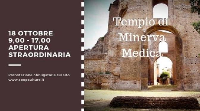 18 ottobre 2019: Prenotazione obbligatoria per la visita al Tempio di Minerva Medica