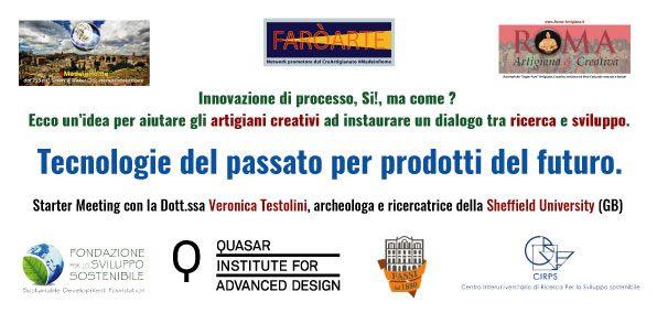 """12 novembre 2019 """"Tecnologie del passato per prodotti del futuro"""" al Palazzo del Freddo"""