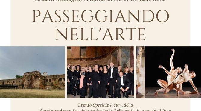 """1 dicembre 2019  """"Passeggiando nell'arte"""" archeologia, musica e danza nel comprensorio archeologico di Santa Croce in Gerusalemme"""