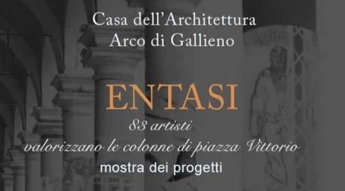 """19 dicembre 2019 – 9 gennaio 2020 Mostra di progetti """"Entasi"""" all'Acquario Romano"""