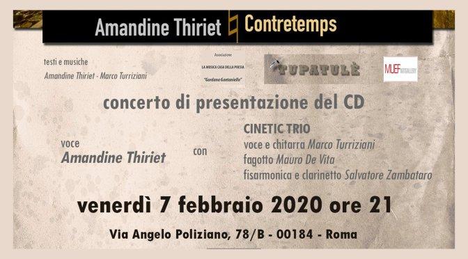 """7 febbraio 2020 Presentazione del disco """"Contretemps"""" al MUEF Art Gallery"""