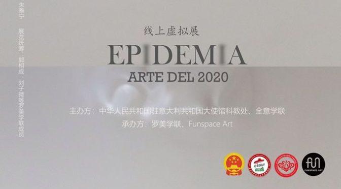 """Funspace: Mostra Virtuale """"2020 Arte ed epidemia"""" fino al 1 luglio 2020"""