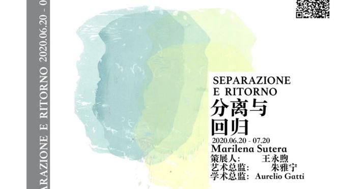 """Fun Space 20 giugno – 20 luglio """"Separazione e Ritorno"""" Mostra virtuale di Marilena Sutera a cura di Yongxu Wang"""