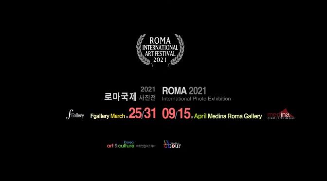 "9-15 aprile 2021 ""Roma International Photo Exhibition"" allo Studio Medina"