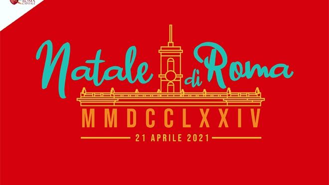 Natale di Roma 2021: alcuni appuntamenti online