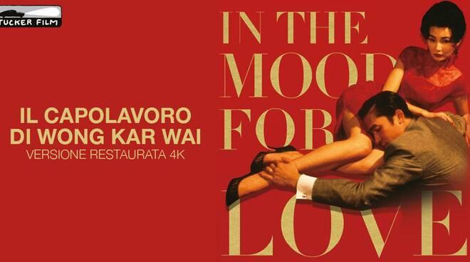"""5 agosto 2021 """"In the Mood for love"""" a notti di cinema a Piazza Vittorio"""