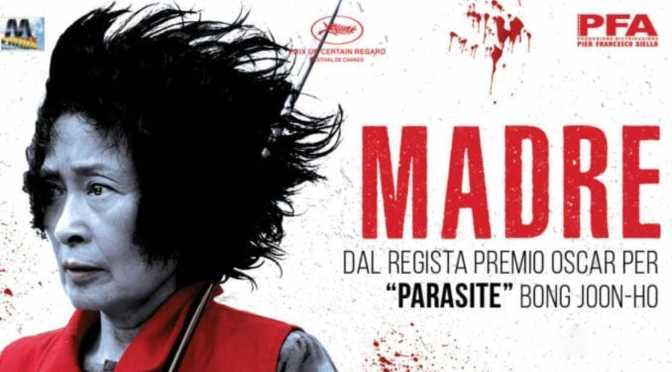 """11 agosto 2021 """"Madre"""" a Notti di Cinema A Piazza Vittorio"""