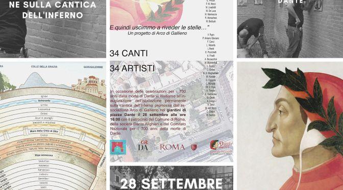 28 settembre 2021 Inaugurazione dell'installazione permamente sulla cantica dell'Inferno Dantesco nel giardino di Piazza Dante