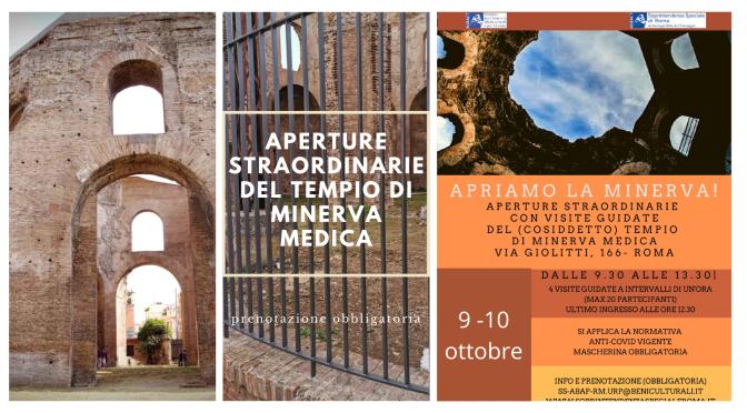 Nuove aperture straordinarie del cd. Tempio di Minerva Medica il 9 e 10 ottobre 2021